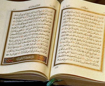 Al Quran Al karim, kitab suci umat Islam